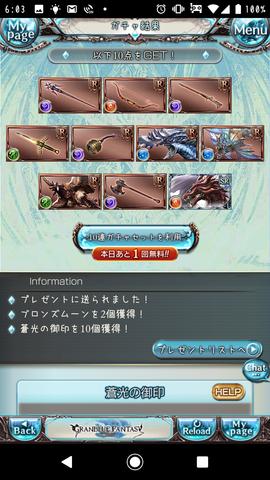 Screenshot_20191223-060339.png
