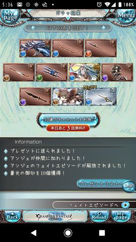 Screenshot_20191224-053655.png