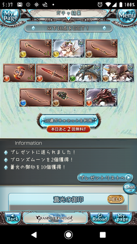 Screenshot_20191224-053719.png