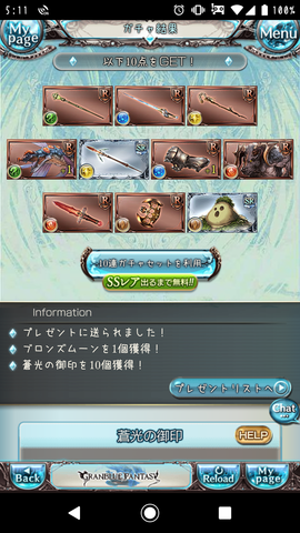 Screenshot_20191225-051120.png