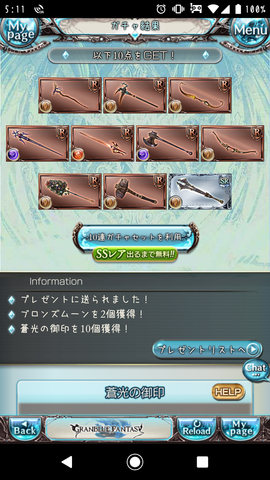 Screenshot_20191225-051141.png