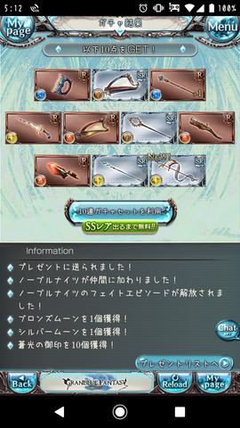 Screenshot_20191225-051226.png