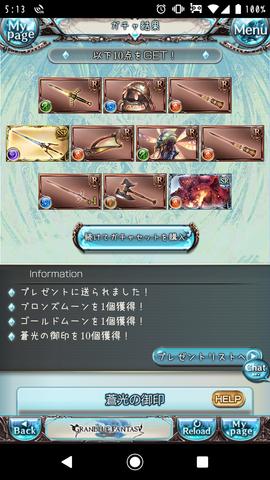 Screenshot_20191225-051316.png