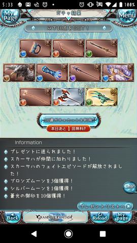 Screenshot_20191226-053318.png