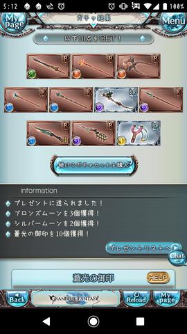 Screenshot_20191227-051259.png