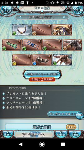 Screenshot_20191231-085059.png