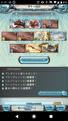 Screenshot_20191231-091938.png