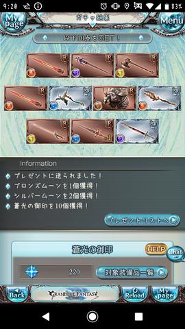 Screenshot_20191231-092003.png