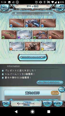 Screenshot_20191231-092042.png