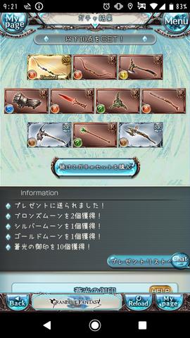 Screenshot_20191231-092113.png