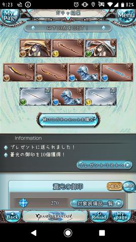 Screenshot_20191231-092304.png