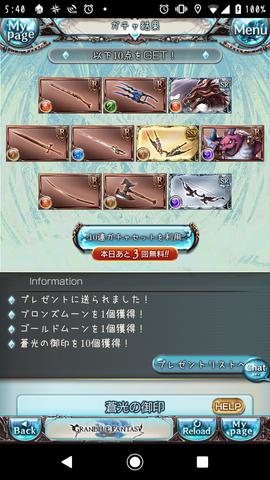 Screenshot_20200101-054018.png