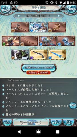Screenshot_20200101-054149.png