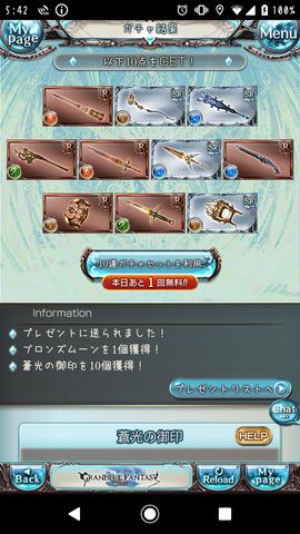 Screenshot_20200101-054212.png