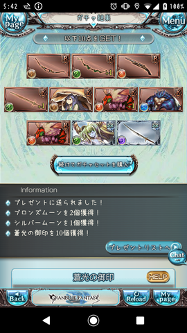 Screenshot_20200101-054233.png
