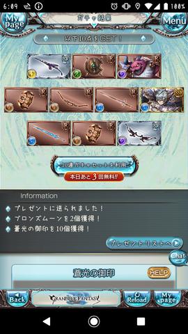 Screenshot_20200102-060911.png
