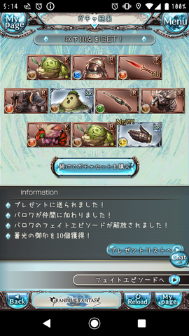 Screenshot_20200103-051442.png
