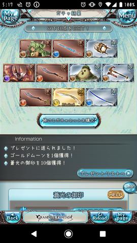 Screenshot_20200103-051708.png