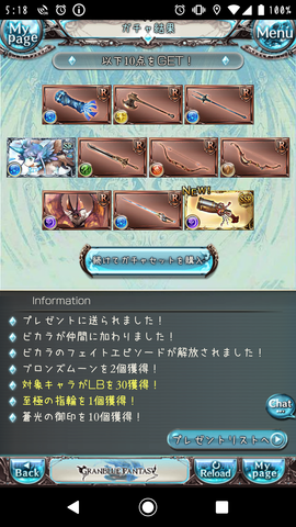 Screenshot_20200103-051830.png