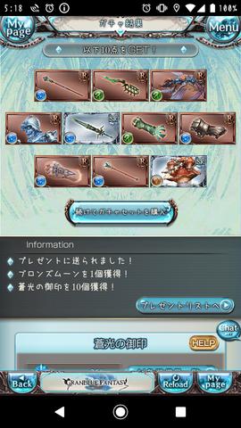 Screenshot_20200103-051853.png