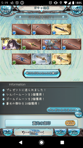 Screenshot_20200103-051934.png