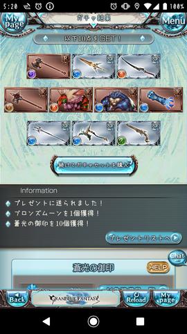 Screenshot_20200103-052054.png