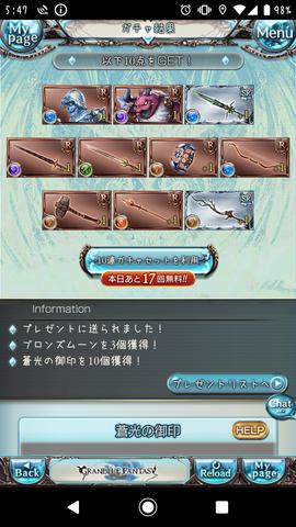 Screenshot_20200104-054736.png