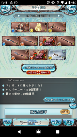 Screenshot_20200104-054815.png