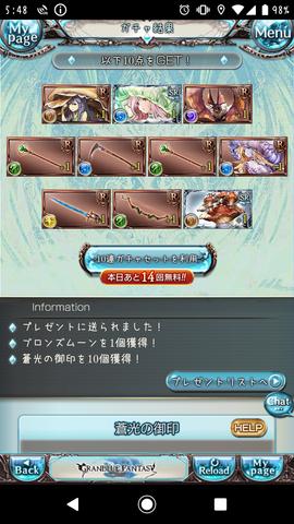 Screenshot_20200104-054836.png