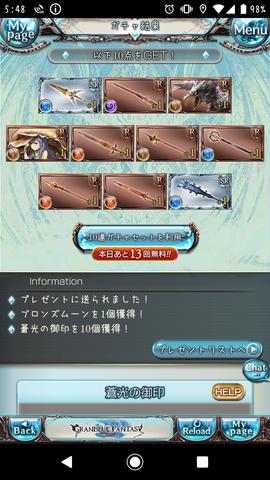 Screenshot_20200104-054850.png