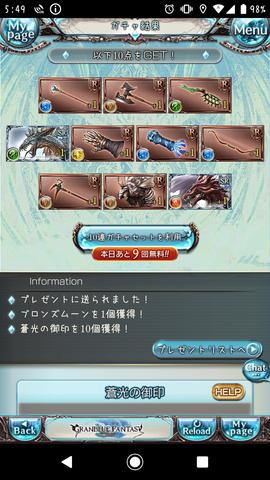 Screenshot_20200104-054954.png