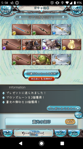 Screenshot_20200104-055042.png