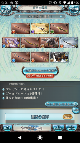Screenshot_20200104-055625.png