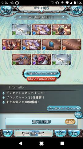 Screenshot_20200104-055654.png